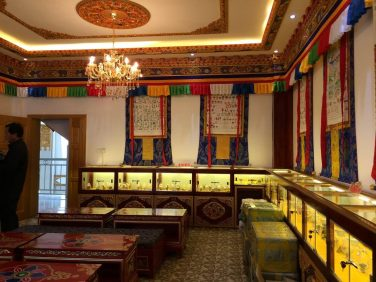 This is a picture of the Tibetan hospital's Demonstration room, which is where students studying Tibetan medicine are sometimes taught.