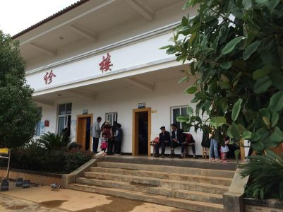 During an excursion to Shaxi (part of Yunnan province), Samantha visited a rural hospital. What she found interesting was that this hospital mainly practices Western medicine- they've only recently opened a TCM department due to a government mandate that all town-level hospitals or higher needed one. Even then, most patients don't use the TCM services because they tend to prefer a TCM doctor with a famous/well-known reputation.