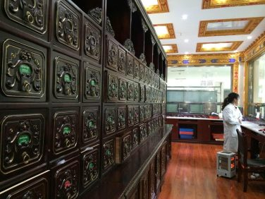 Samantha visited a Tibetan hospital in Shangri-la, which was the only Tibetan hospital in the entire prefecture. She visited their pharmacy and learned that they are able to produce 120 out of the 300 types of Tibetan medicine.